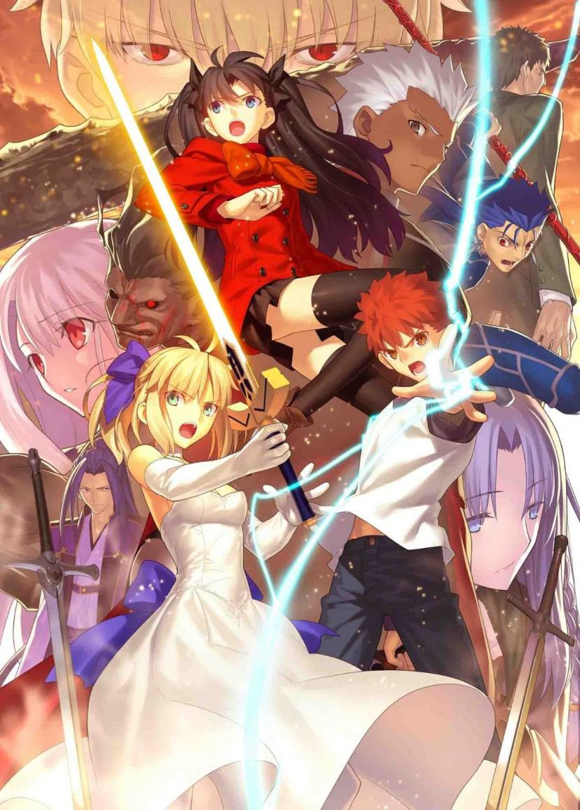 Fate/stay night3