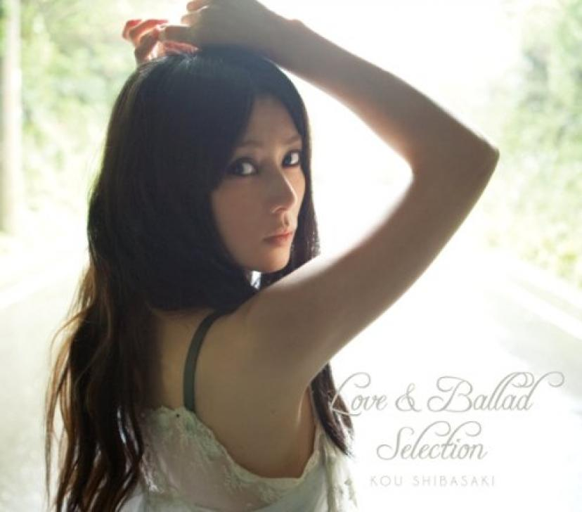 柴崎コウ『Love&Ballad Selection』