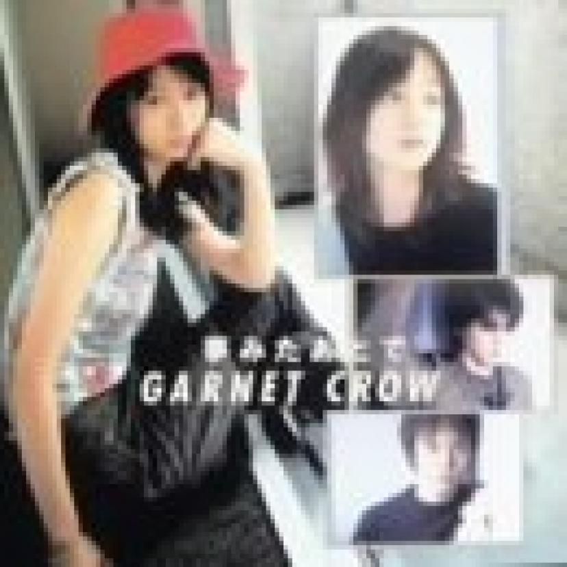 GARNET CROW「夢みたあとで」