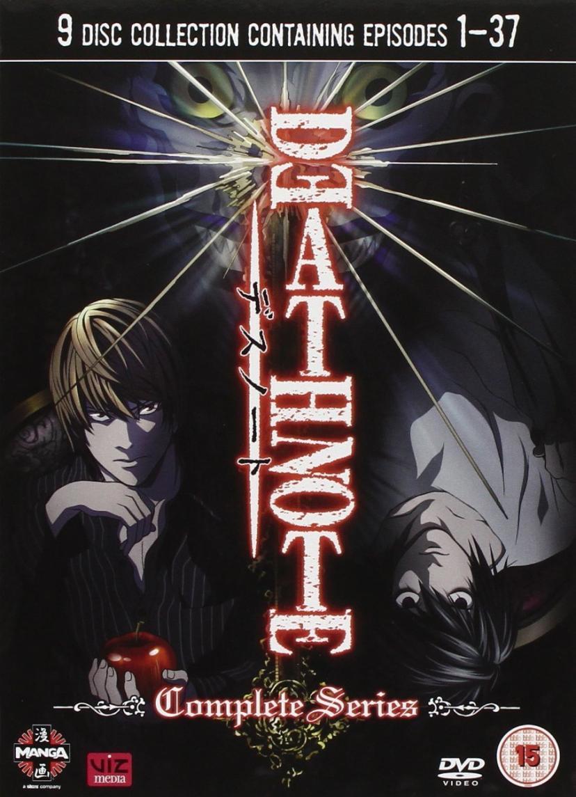 『DEATH NOTE コンプリート DVD-BOX』