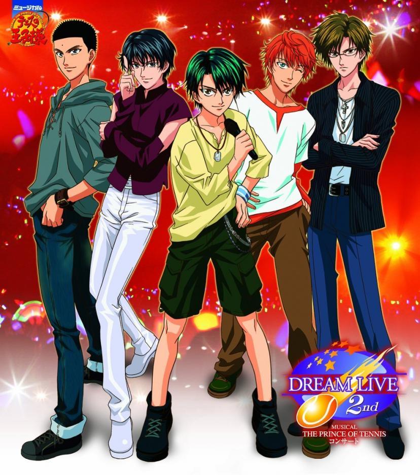 ミュージカル「テニスの王子様」 DREAM LIVE 2nd Live