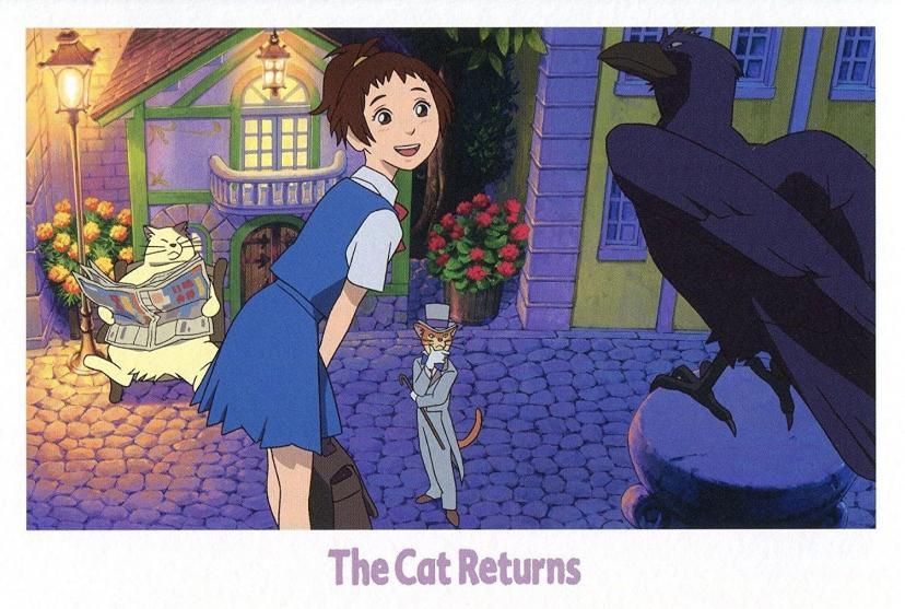 『猫の恩返し』トト