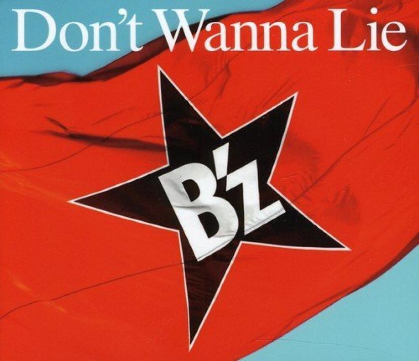 B'z「Dont Wanna Lie」