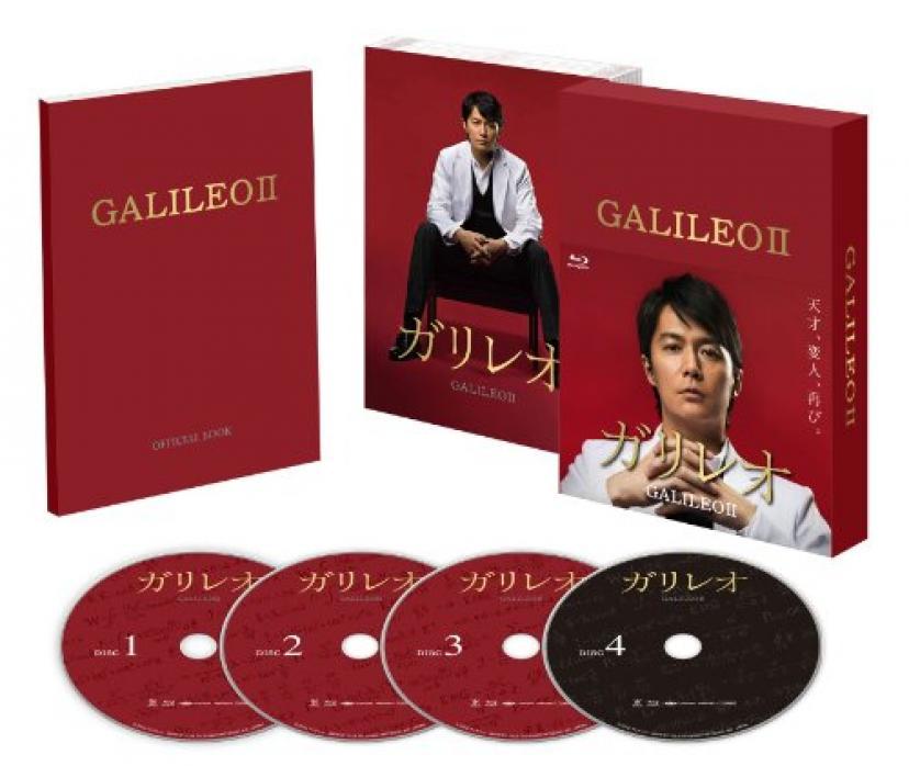 『ガリレオ』第2シーズン