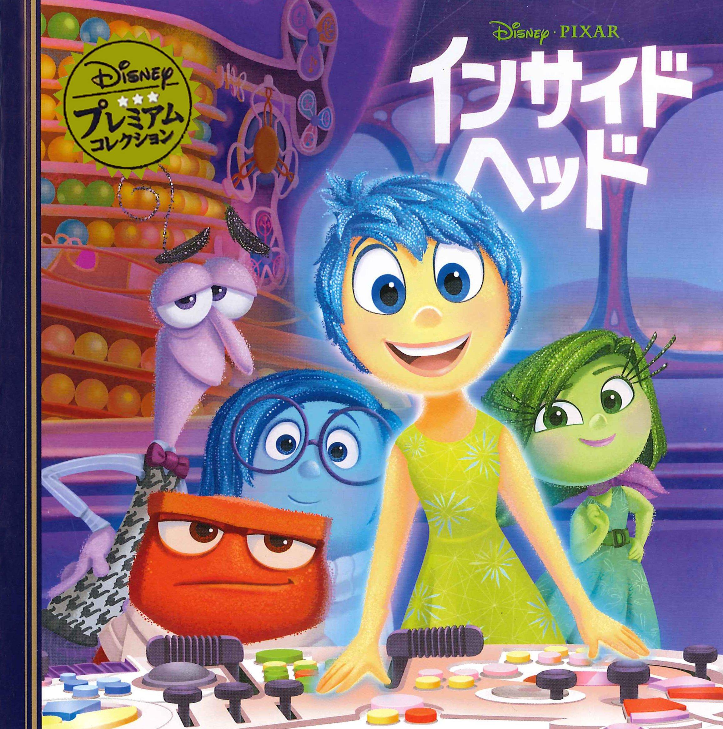 Ciatr for Inside 2007 dvd
