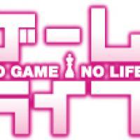 映画『ノーゲーム ノーライフ ゼロ』大人気アニメの6000年前に起きた争いとは