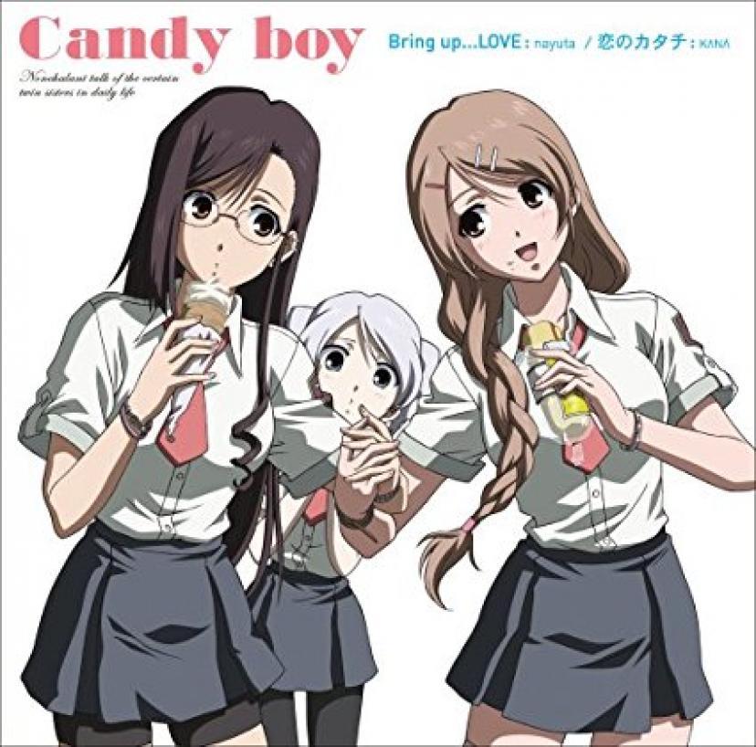 Vol. 1-Candy Boy