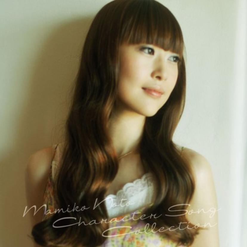 能登麻美子の画像 p1_8