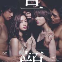 不倫ドラマの系譜に迫る!『昼顔』以降、日本のドラマが変わった?