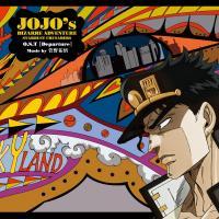 『ジョジョの奇妙な冒険』第3部のキャラクター&スタンドを一挙紹介!