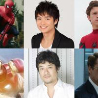 『スパイダーマン:ホームカミング』豪華吹き替え声優一覧