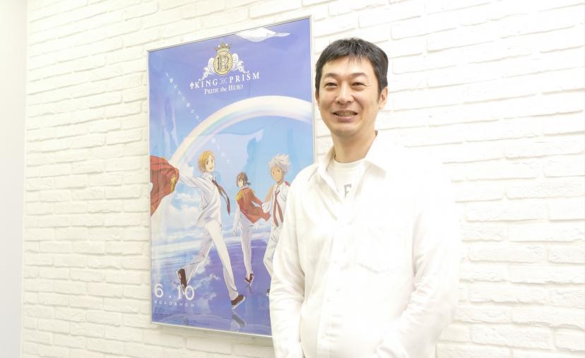 『KING OF PRISM-PRIDE the HERO-』菱田監督