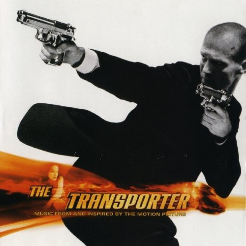 『トランスポーター』