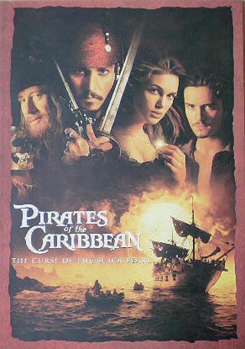 『パイレーツ・オブ・カリビアン/呪われた海賊たち』
