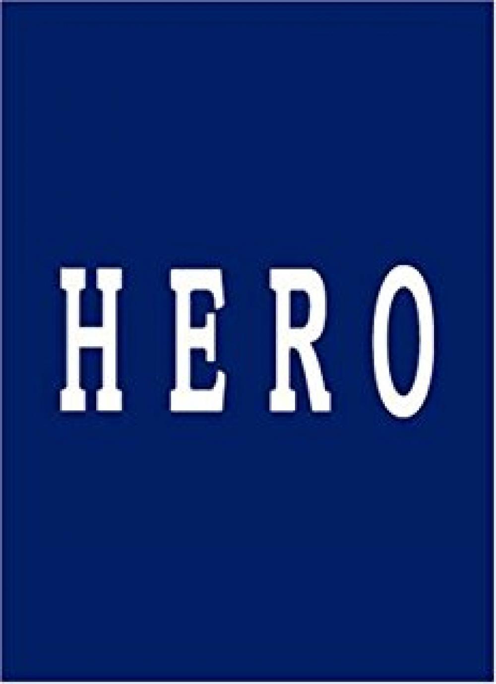 新旧ドラマ『HERO』のキャストを比較してみた | ciatr[シアター]