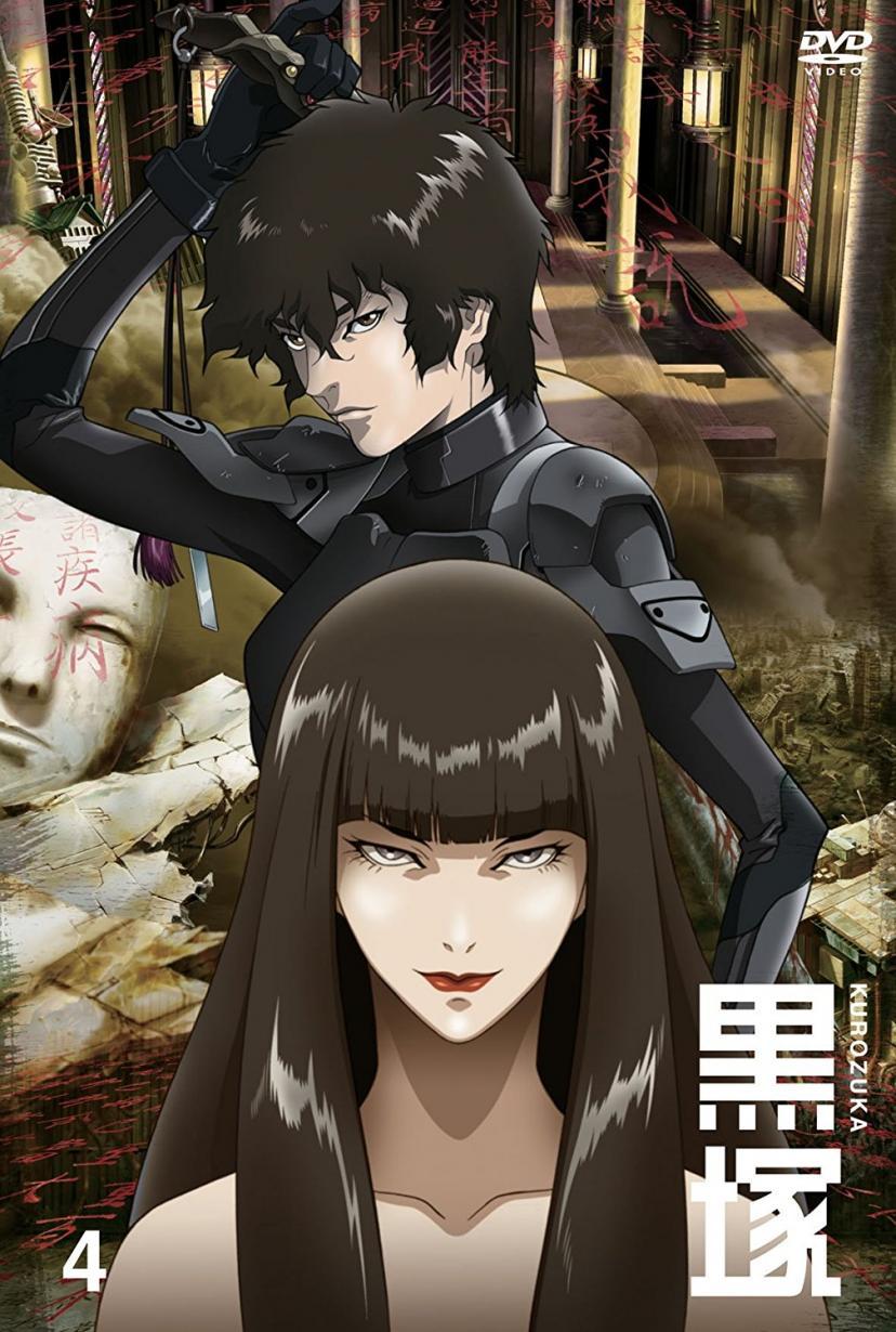『黒塚 -KUROZUKA』