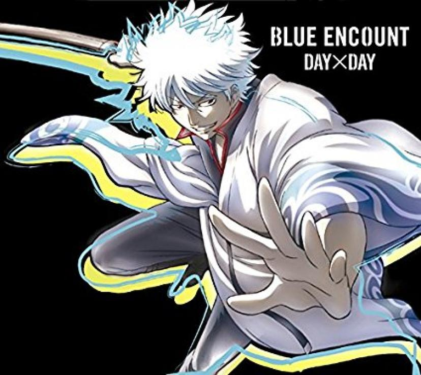DAY×DAY」BLUE ENCOUNT