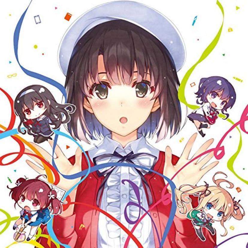 冴えない彼女の育てかた Character Song Collection (メーカー特典:「B2発売告知ポスター」付)