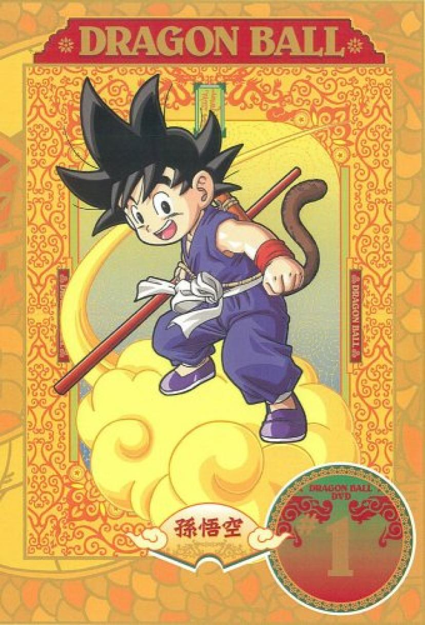DRAGON BALL #1 [DVD]