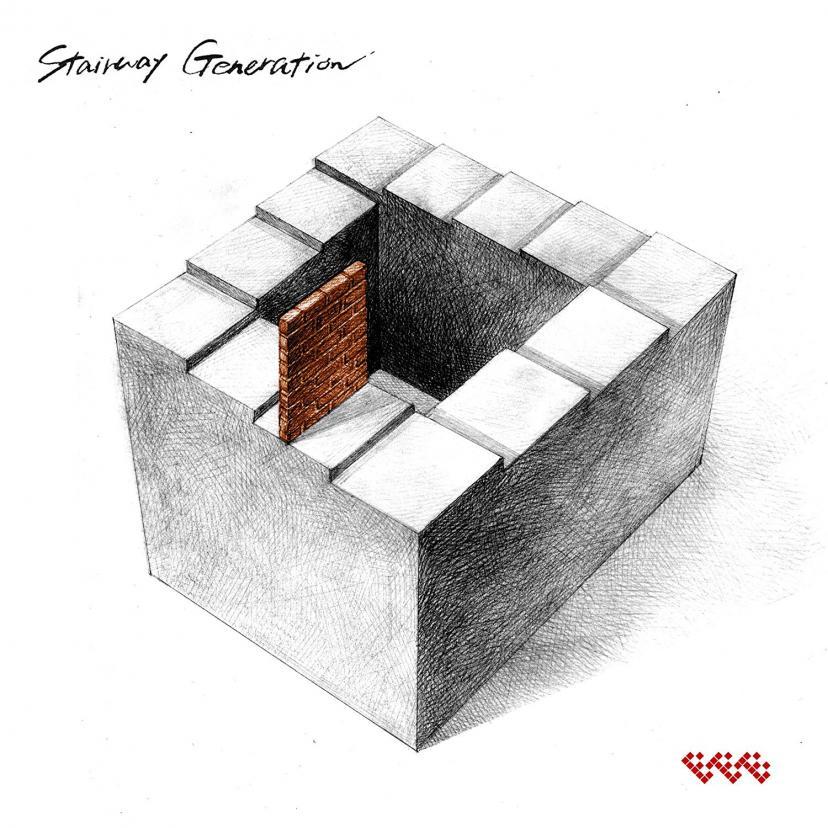「Stairway Generation」Base Ball Bear