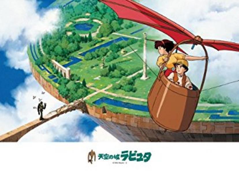 500ピース 天空の城ラピュタ 庭園を守る者 AM500-241
