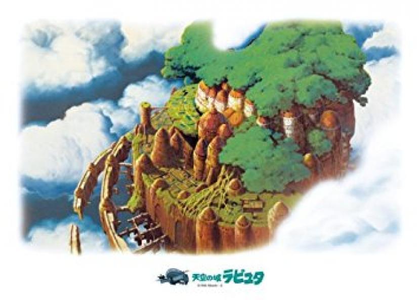 500ピース ジグソーパズル 天空の城ラピュタ 天空の城 (38x53cm)