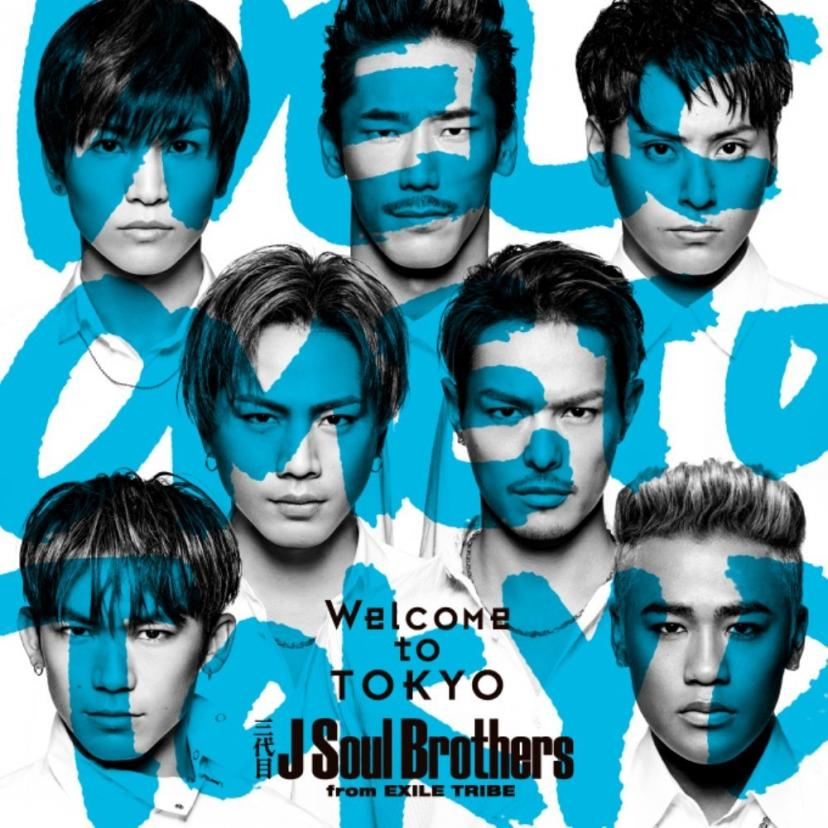 j soul brothers EXILE