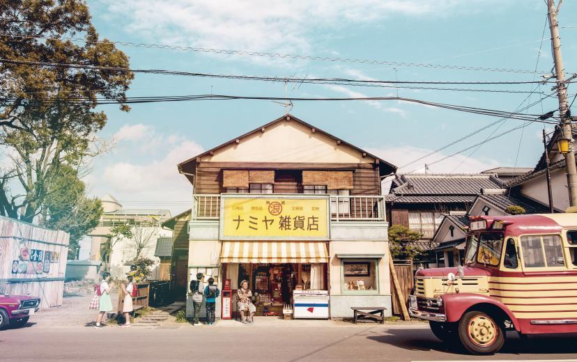 『ナミヤ雑貨店の奇蹟』
