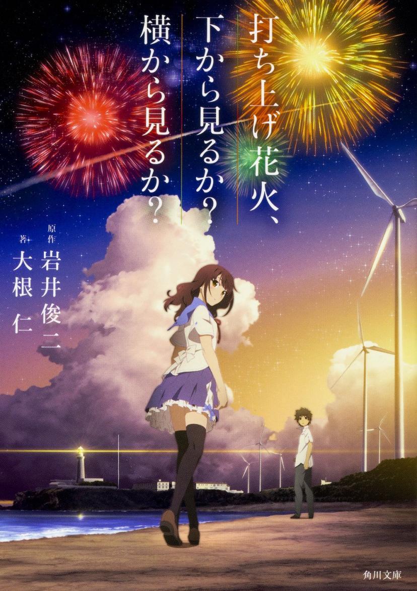 2017年の日本公開映画