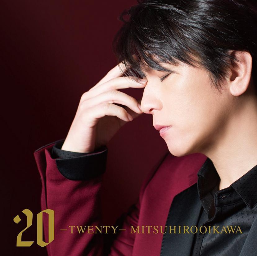 『20』及川光博