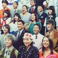 朝ドラ『あまちゃん』出演キャストのブレイクランキング!【アイドル女優からイケメン俳優まで】