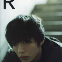 ドラマ『あなたの番です』を観るべき5つの理由 田中圭主演の交換殺人ミステリー