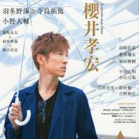 櫻井孝宏、おそ松さんを演じた声優の人気が止まらない!魅力に迫る8のこと