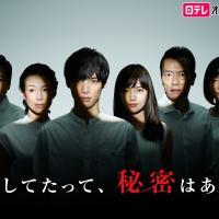子役・吉田里琴が吉川愛に改名して女優復帰!【『愛してたって、秘密はある。』出演】