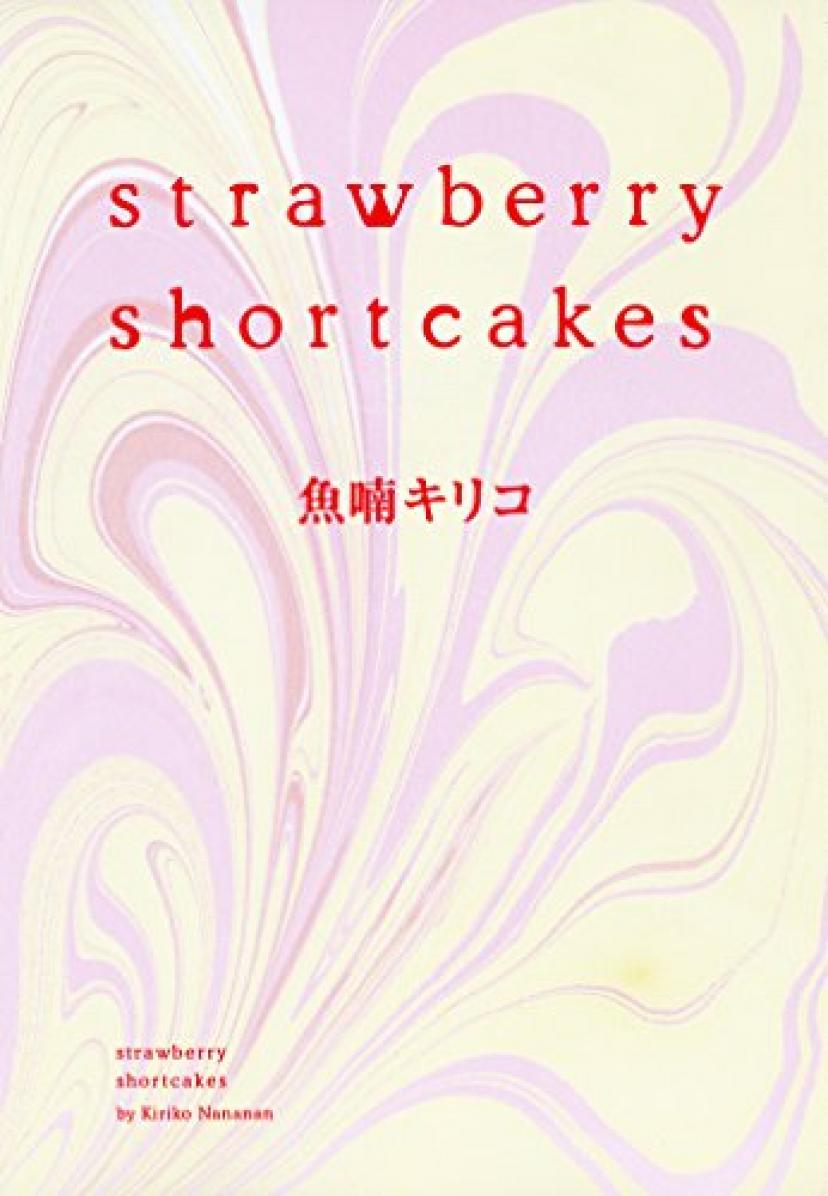 『strawberry shortcakes』