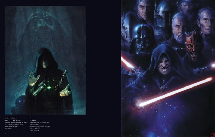 Star Wars Art スター・ウォーズ アートシリーズ: イラストレーション 大型本 – 2016/1/31