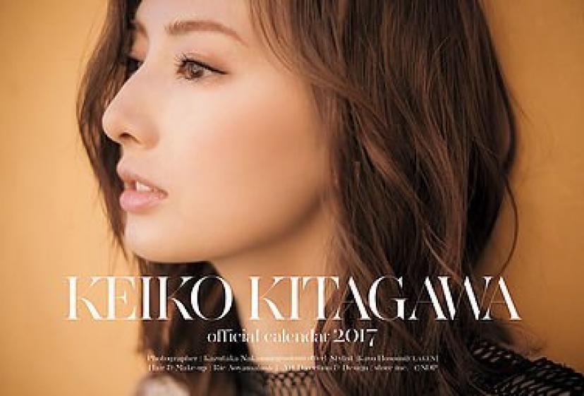 北川景子オフィシャルカレンダー2017(デスク)【Loppi・HMV限定フォトカード付き】