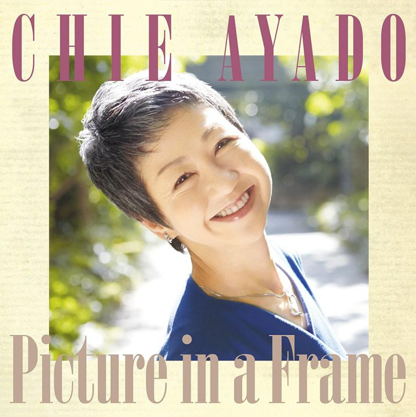Picture in a Frame CD+DVD