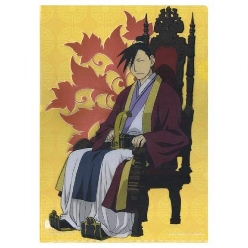 鋼の錬金術師 クリアファイル / リン・ヤオ 『一番くじ 鋼の錬金術師』より