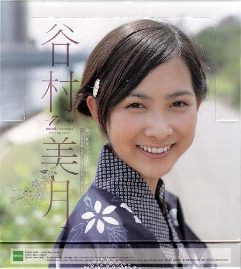 谷村美月 ファーストトレーディングカード 7Years BOX