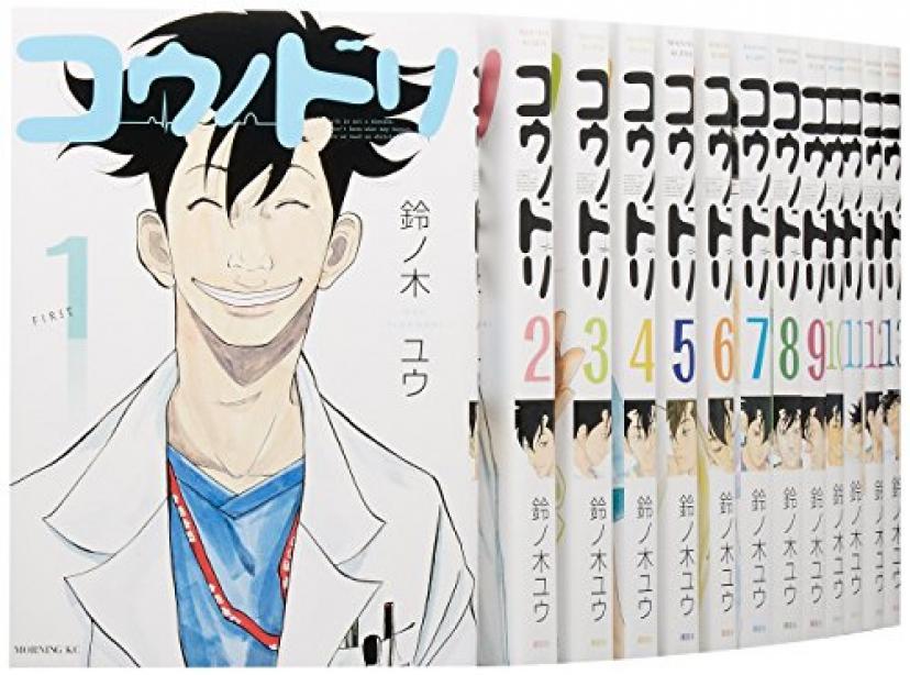 コウノドリ コミック1-18巻 セット
