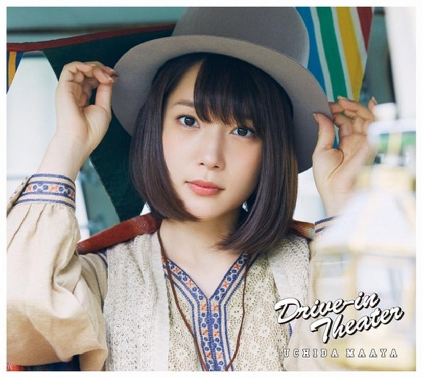 内田真礼 MINI ALBUM Drive-in Theater(DVD付・初回限定盤)(CD+DVD+PHOTOBOOK)