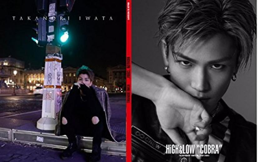 HiGH&LOW THE PHOTOGRAPHY COBRA 岩田剛典