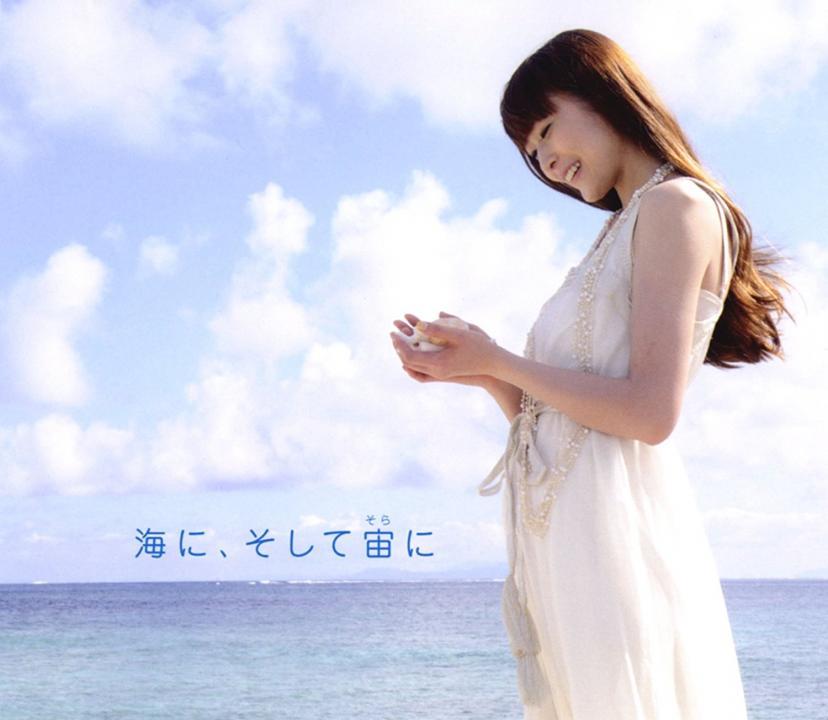 能登麻美子の画像 p1_36