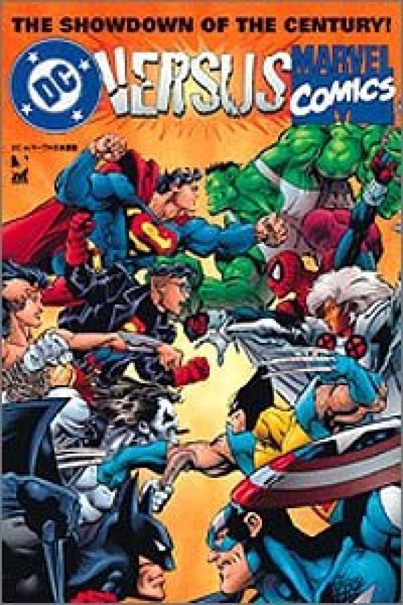 DCvs(バーサス)マーヴル (JIVE AMERICAN COMICSシリーズ)