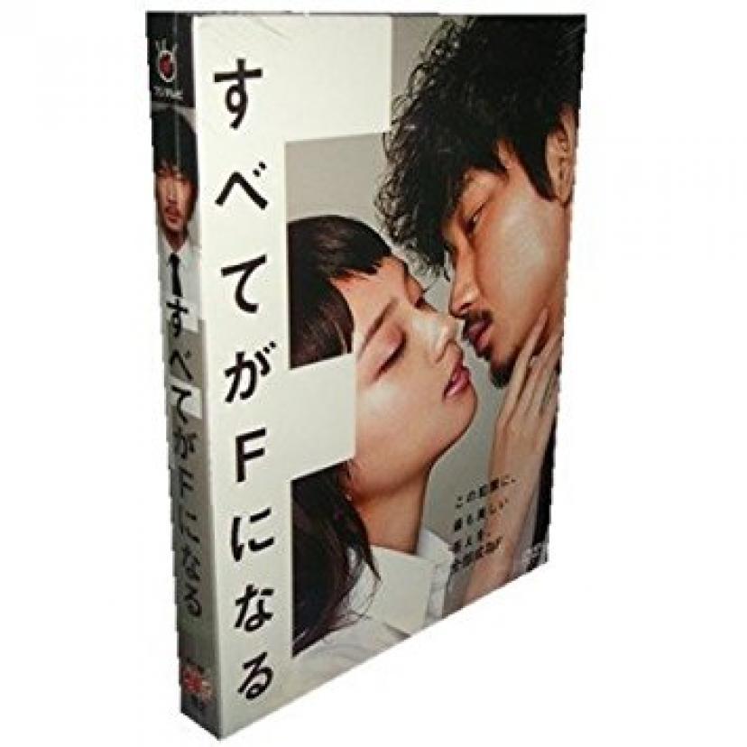TVドラマ すべてがFになる DVD-BOX Box set