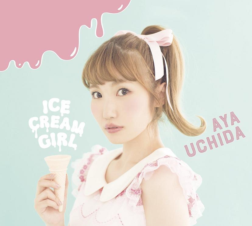 ICECREAM GIRL 初回限定盤A(CD+Blu-ray) CD+Blu-ray