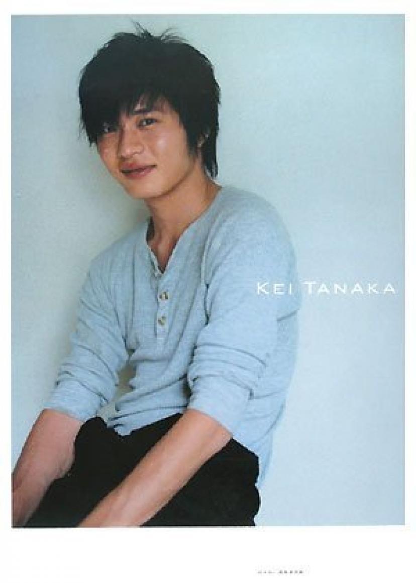 田中圭 あなたの番です