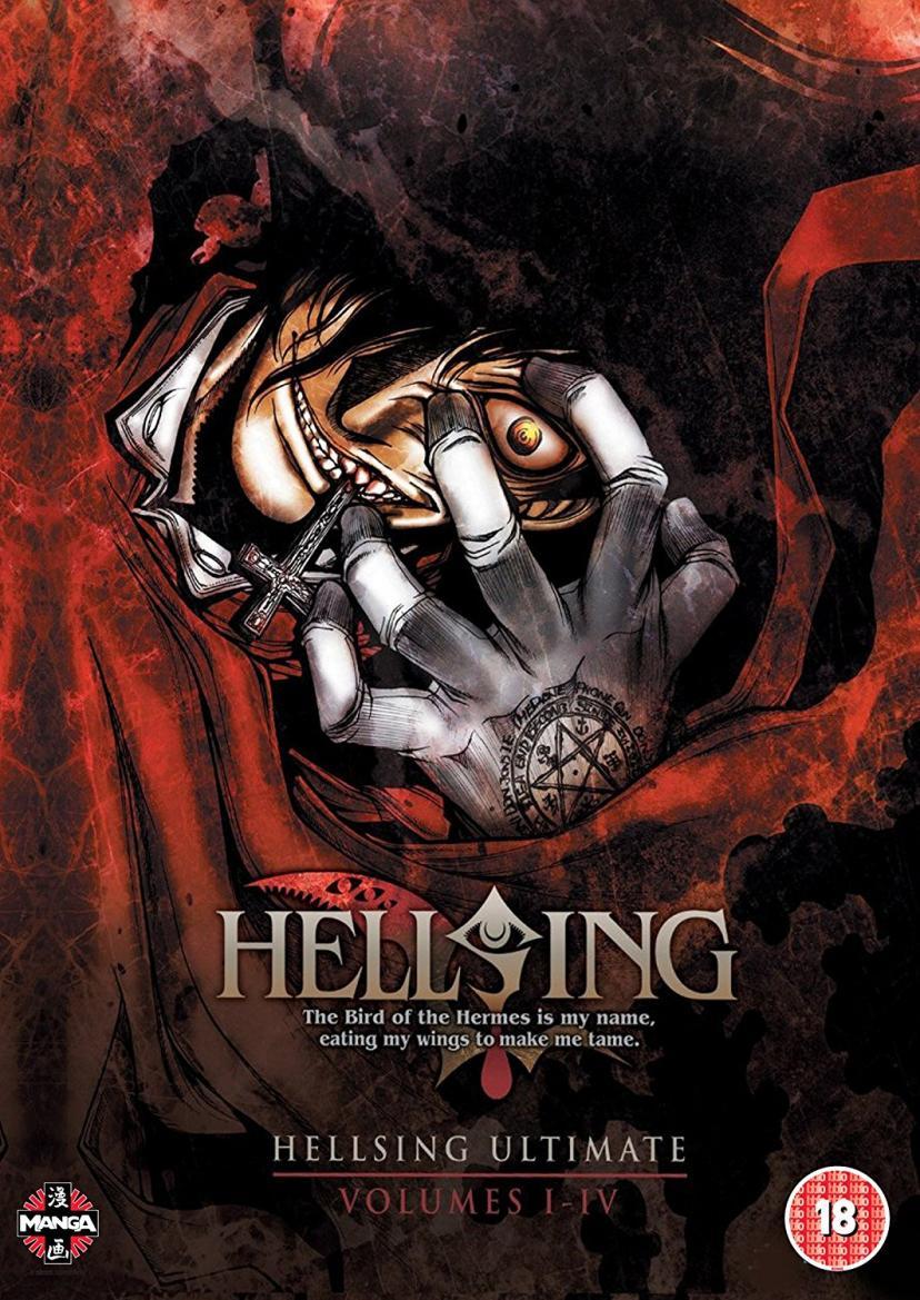 『HELLSING』