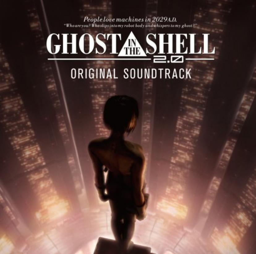 『GHOST IN THE SHELL/攻殻機動隊』サウンドトラック